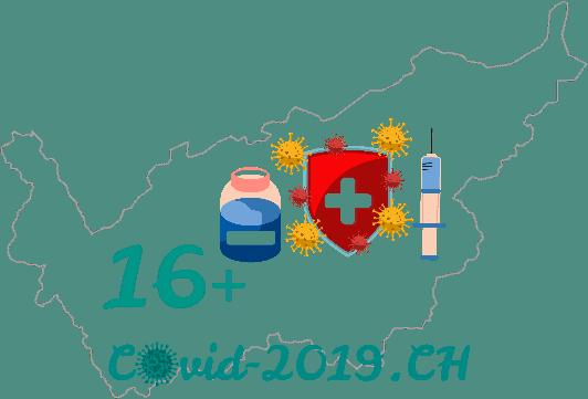 Vaccin Covid : en Valais on peut s'inscrire dès 16 ans